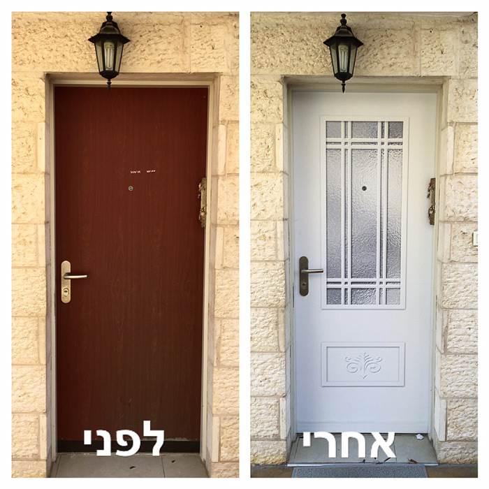 יחי ההבדל - דלת כניסה לפני ואחרי השדרוג העיצובי