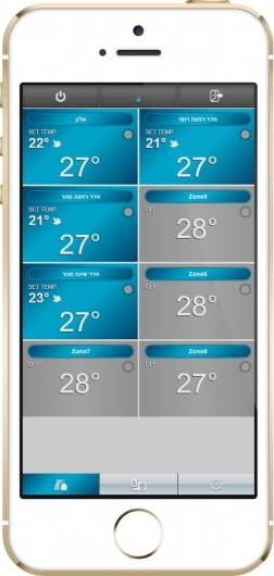 קל ונוח לתפעול מהסמארטפון - אפליקציה של ס.פ.ו דומוטק