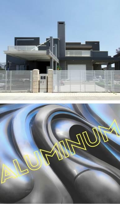 טרלידור: התפתחות האלומיניום בתחום ה- Out Door ועיצוב הבית