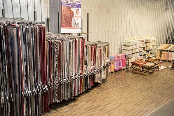 בייקרפט- שטיחים רבותי, שטיחים!