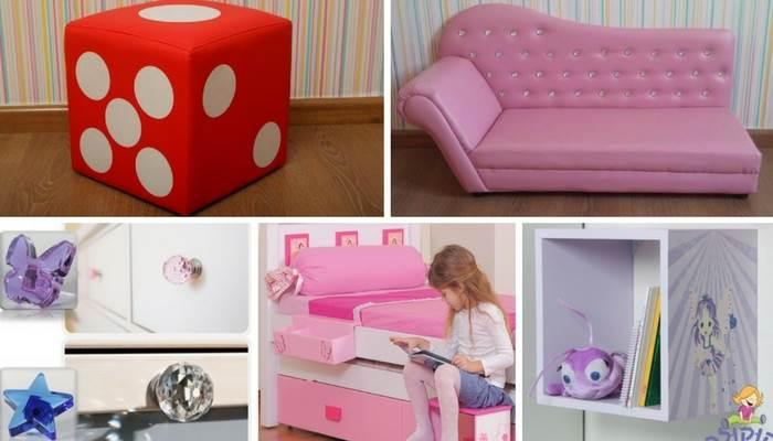 מגוון רחב של אביזרים מעוצבים לחדרי ילדים