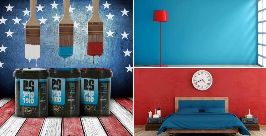 התוצאות בארצות הברית משפיעות: סדרת הצבעים החדשה של BG Paint