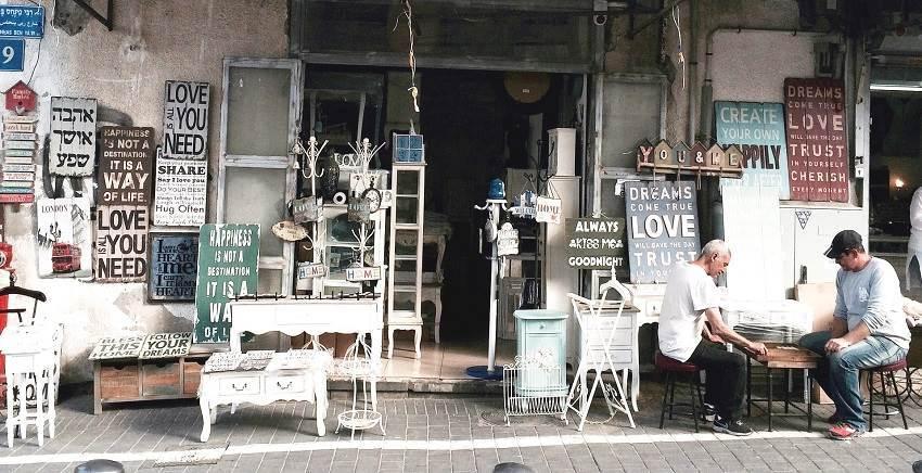 ביקור בית: 8 חנויות לעיצוב הבית ששוות ביקור
