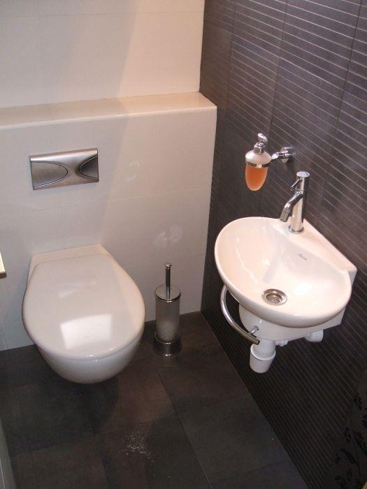 דירה בתל-אביב, החדר הכי חשוב בבית, שירותי אורחים (: