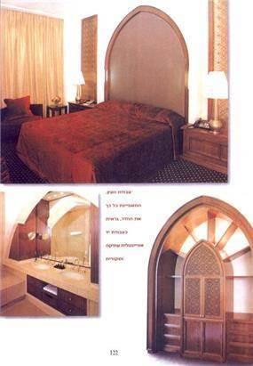 סוויטה נשיאותית מלון המלך דויד בירושלים
