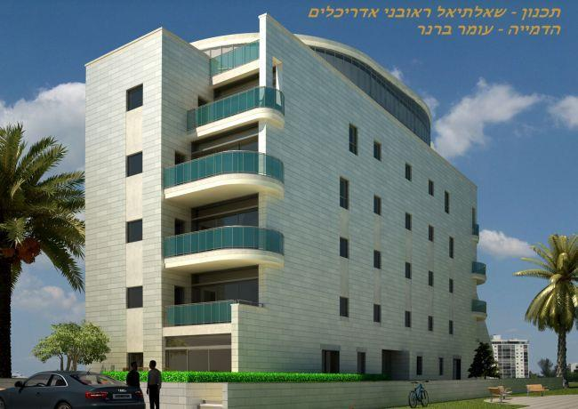 פרויקט מגורים יוקרתי בירושלים