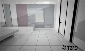 דירה דומה יכולה להיות שלכם