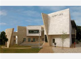 מרכז לאמנויות ומחול, הכפר הירוק