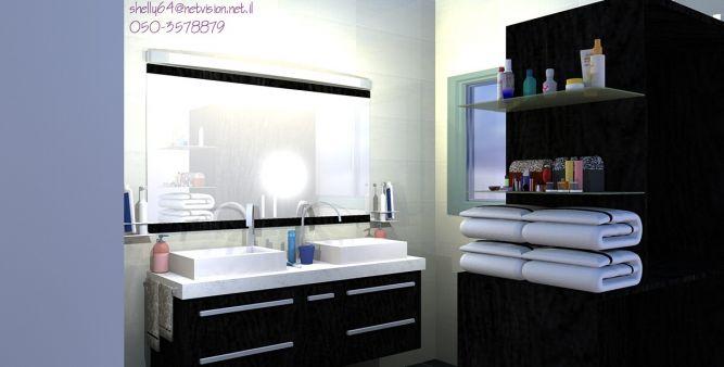 אמבטיה כללית