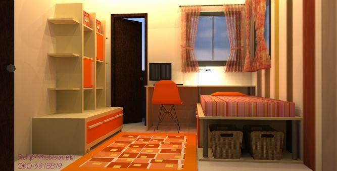 חדר לבן (בן 9)