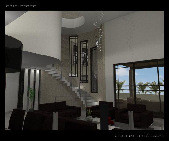 חלל כפול בוילה מתוכננת עם מדרגות ברדיוס וקיר אבו ברקע