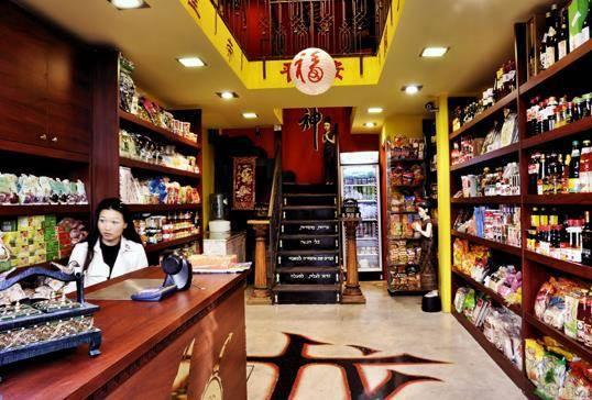 'דרגון' - חנות אסייתית, תל-אביב