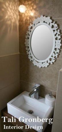 עיצוב פינת כיור ומראה בחדר שרותים - טלי גרונברג עיצוב פנים