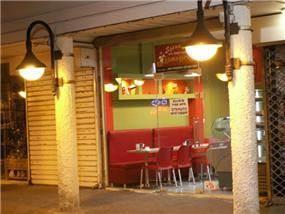 מסעדה/מעדניה