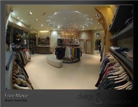 FM Desert  חנות מותגים עבור רשת החנויות Free Move, אילת. חלל החנות סובב סביב האלמנט המרכזי שיוצר תהודה בתקרה ובריהוט. עוצב על ידי סטודיו ארטישוק.