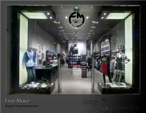 .  FM Wind חנות מותגים עבור רשת החנויות  Free Move, קניון רמת אביב. ויטרינת החנות מוארת בגופי תאורה מקוריים שמדגישים את תצוגת הוויטרינה. עוצב על ידי סטודיו ארטישוק.
