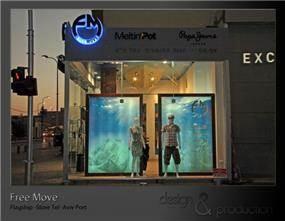 FM Ocean  עבור רשת החנויות Free Move, נמל תל אביב. אל תקרת החנות הוצמדה תחתית סירה שנבנתה עבור החנות כדי לייצר בחנות תחושה של מקום שנמצא מתחת למים. עוצב על ידי סטודיו ארטישוק.