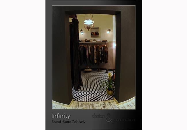 Infinity חנות קונספט של מותגי יוקרה, כיכר המדינה תל אביב. חלל ששימש לפני כן כחדר מדרגות הוסב לחלל אינטימי ביחס לחנות כולה. עוצב על ידי סטודיו ארטישוק.
