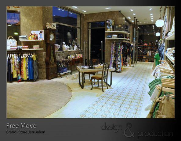 . FM The wall חנות מותגים עבור רשת החנויות Free Move, ירושלים. איפיון החנות מורכב מאוסף של פריטים עתיקים ומוצרים שיוצרו בהזמנה מיוחדת עבור החנות. עוצב על ידי סטודיו ארטישוק.