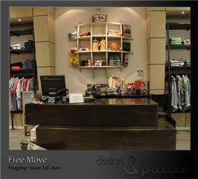 חנות הדגל של רשת החנויות Free Move, אבן גבירול, תל אביב. דלפק קופה מפח מושחר ומערכת מידוף לפי הזמנה אישית המותאמת לחנות. עוצב על ידי סטודיו ארטישוק.