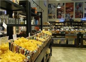 חנות למוצרי בישול ואפייה ברעננה