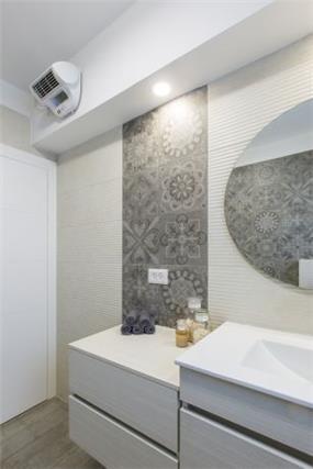 חדר אמבטיה, ענת רגב- אדריכלות אחרת