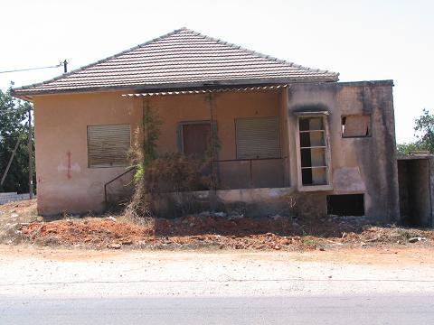 בית לשימור לפני