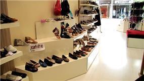 חנות נעליים