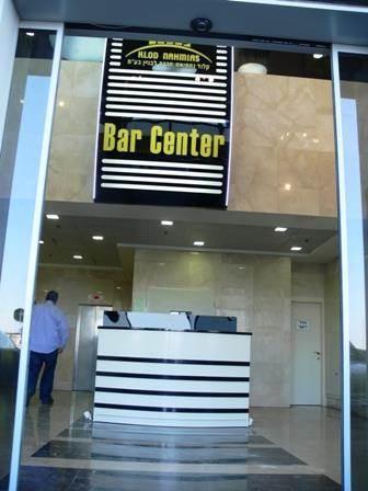 עיצוב לובי כניסה לבניין משרדים ''בר סנטר'', מראה יוקרתי ומפואר של המעצבת סיגלית פרץ - אדריכלות ועיצוב פנים