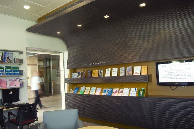 """קיר המידע - מרכז מידע למחלון הסרטן בבי""""ח בלינסון"""