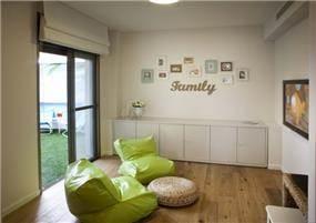 פינת משפחה בעיצוב מירב שלום