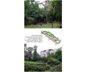 תכנית בינוי קריית שרת ברעננה - בתים וגינות בשכונה, וסכימה תלת מימדית כללית - אביאלי קפלן, יהושע עמית - אדריכלים ומתכנני ערים.