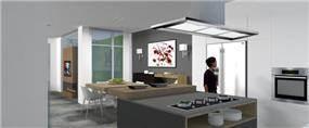 פרויקט בשלבי ביצוע, תכנון מטבח בבית פרטי. אטלס-דרור אדריכלות ועיצוב