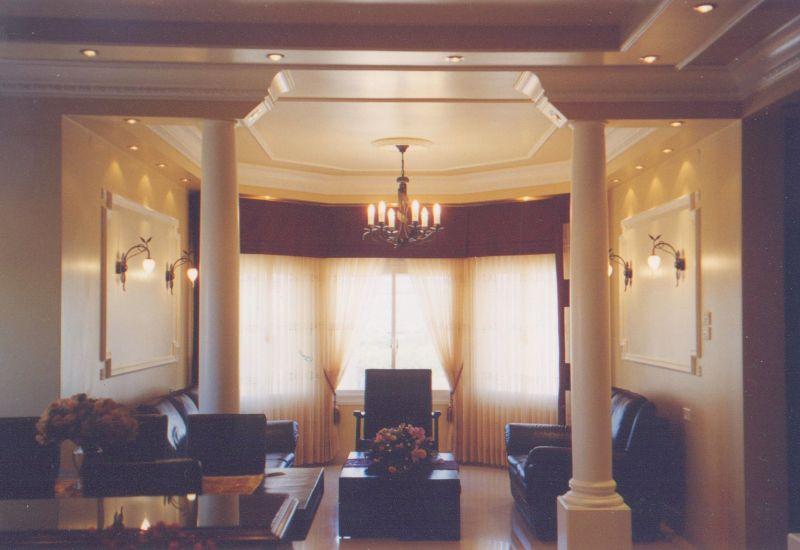 חדר מגורים מעוצב, מריאנה מנדלר - עיצוב פנים