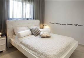חדרי שינה יוקרתיים - ליז זומר
