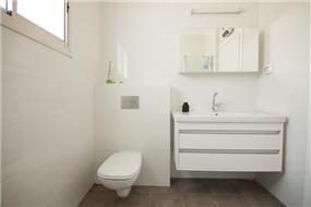 אמבטיה לבנה, אילנה וייזברג I.V Design