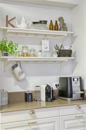 פינת קפה במטבח, Inside Design