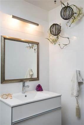 חדר אמבטיה, מיטל צימבר