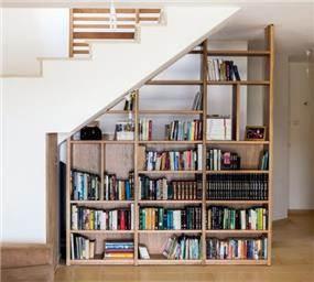 ספרייה משולבת מעקה, העץ הנדיב