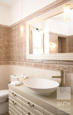 חדר שירותים - יעל אלגום - משרד לתכנון ועיצוב אדריכלי