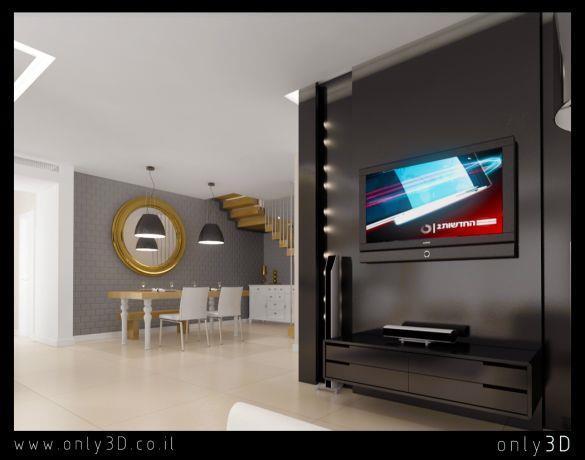 מבט על פינת האוכל ומזנון הטלוויזיה בסלון, עיצוב לימור בן הרוש