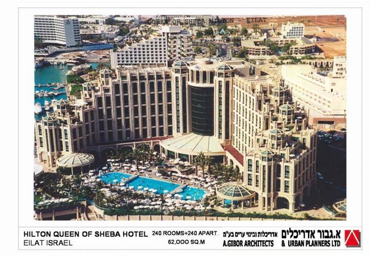 """מלון מלכת שבא - א.גבור אדריכלים אדריכלות ובינוי ערים בע""""מ"""