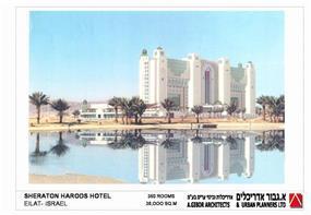 """מלון הרודס - א.גבור אדריכלים אדריכלות ובינוי ערים בע""""מ"""