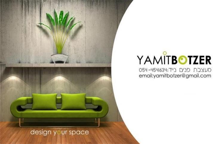 Design Your Space