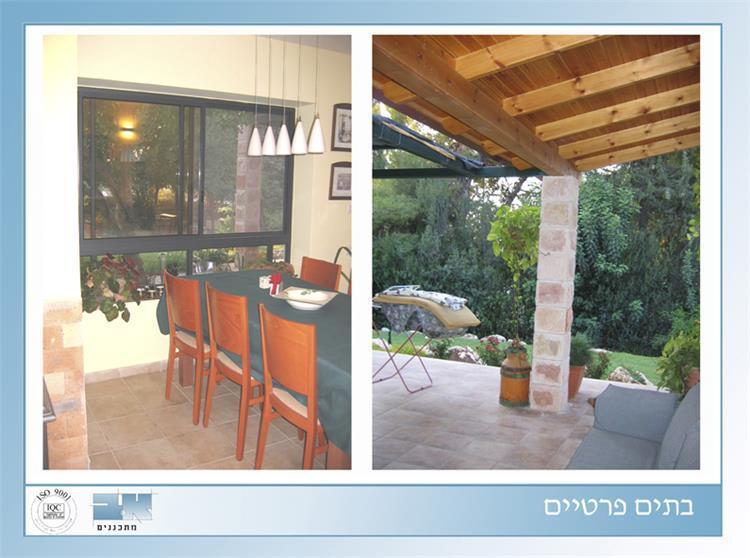 הרחבת בית פרטי - קיבוץ גדות - מרפסת ופינת אוכל