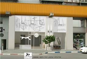 תכנון חזית מסחרית למיתוג של חברת המטבחים זיו