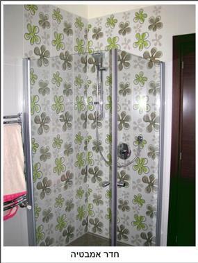 מקלחון - איילת אפרים -אדריכלות ועיצוב פנים