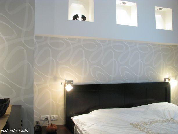 חדר שינה מעוצב - איילת אפרים -אדריכלות ועיצוב פנים