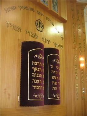 עיצוב היכל בית הכנסת - כרמית בן-אדרת