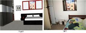 שיפוץ חדר שינה, דירת גג, תל אביב - MB Design